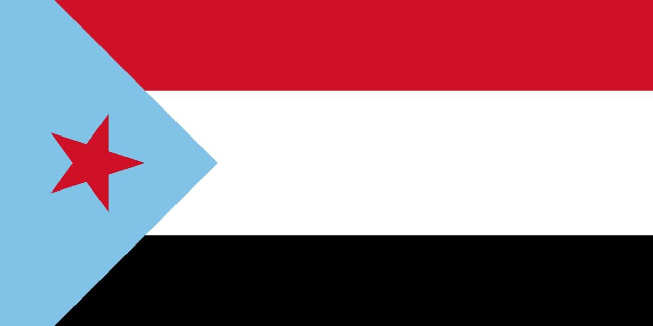 Komt de vlag van Zuid-Jemen terug?