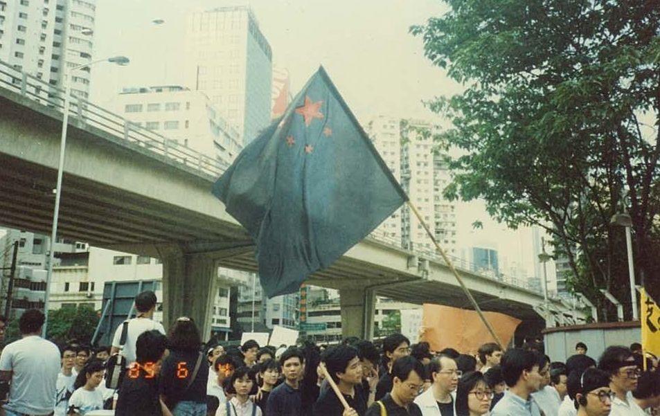 Zwarte vlag van China, Hongkong 4 juni 19